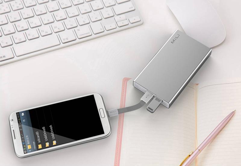 Pin dự phòng chính hãng Mili power data ii APB08