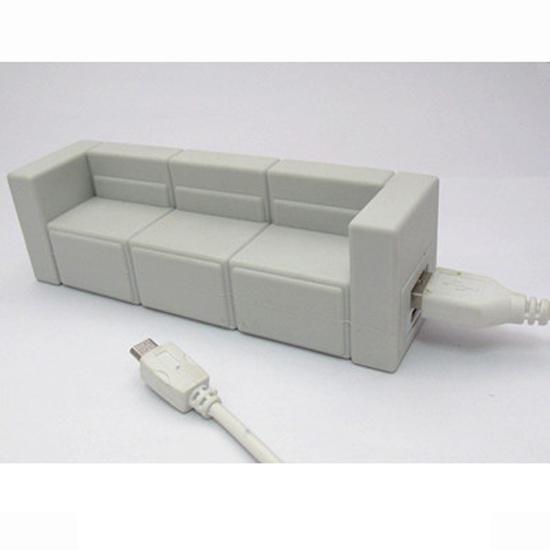 Pin dự phòng hình ghế sofa